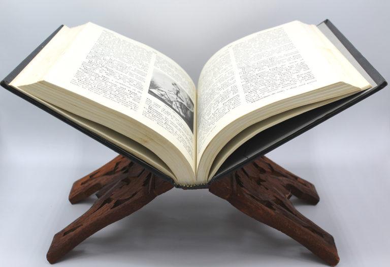 Vintage Hand Craved Sheesham Wood Book Display Stand | Whispering City RVA