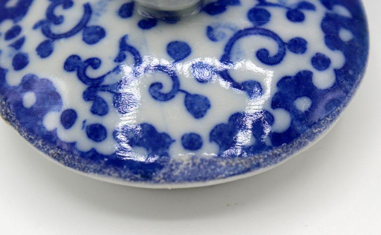 Vintage Phoenix bird border B Ho-O pattern fine china at Whispering City RVA