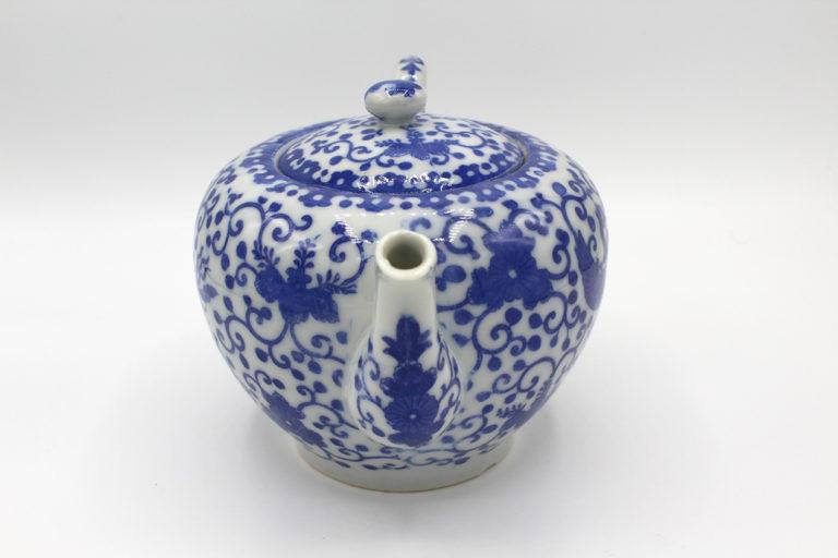 Vintage Rare Phoenix Ware Teapot w/ Lid Border B | Whispering City RVA