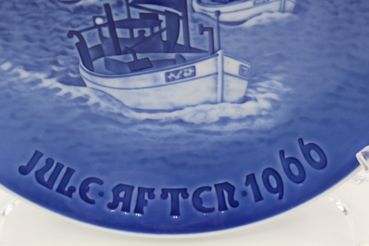 1966 B&G Bing & Grondahl Home for Christmas Collectors Plate   Whispering City RVA