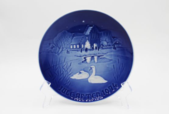 1974 B&G Bing & Grondahl Christmas in the Village Collectors Plate | Whispering City RVA