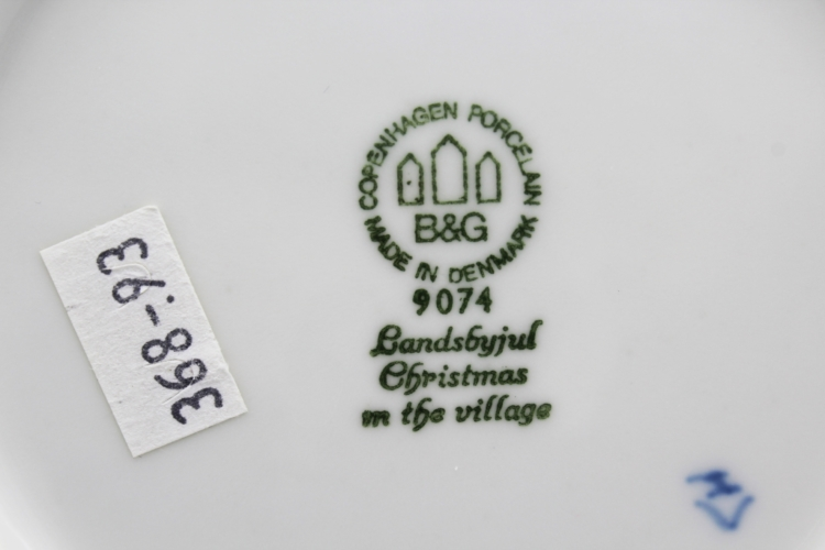 1974 B&G Bing & Grondahl Christmas in the Village Collectors Plate   Whispering City RVA