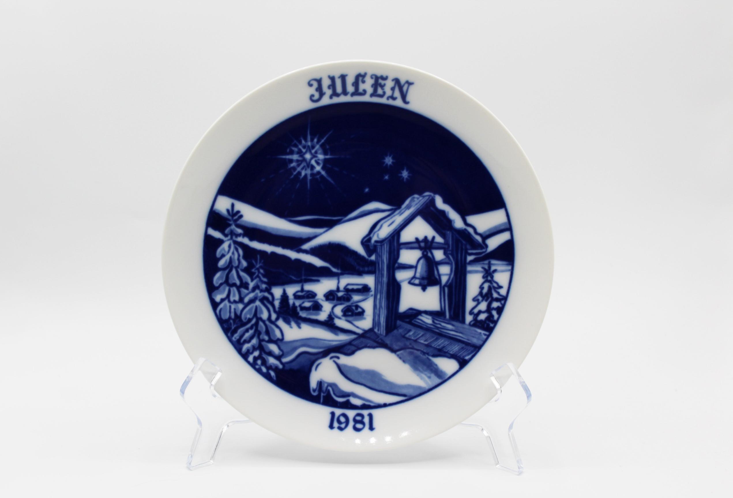 1981 Hackefors Jultallrik Scandinavian Collectors Plate | Whispering City RVA