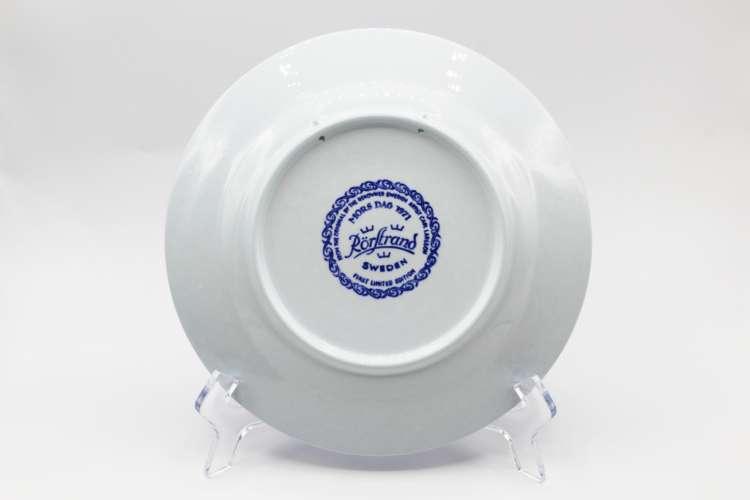 1971 Rorstrand Mors Dag Collectors Plate   Whispering City RVA