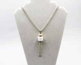 Vintage Monet 1960s White Tassel Necklace | Whispering City RVA